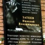 !Sateev_dosha