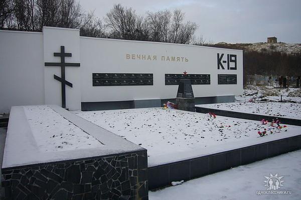 Открытие памятника в Полярном